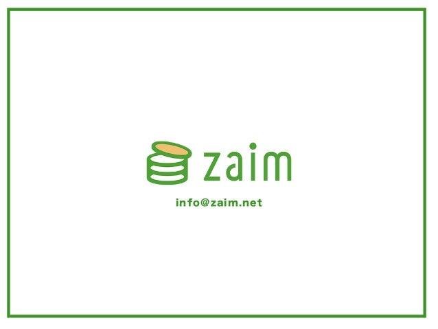 info@zaim.net