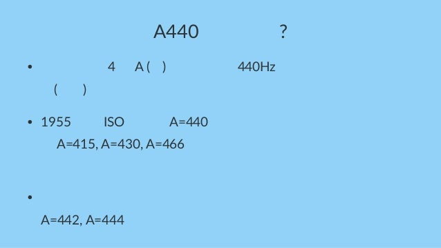 A440 Slide 2