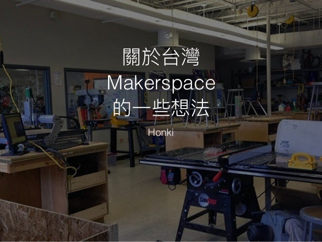 Makerspace Honki