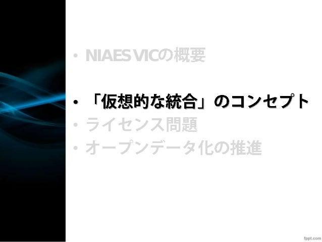 • NIAES VIC • • •