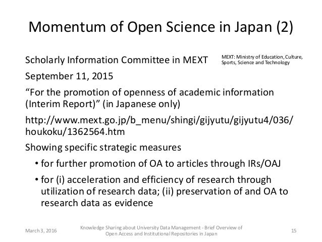 """Momentum of Open Science in Japan (2) Scholarly Information Committee in MEXT September 11, 2015 """"For the promotion of ope..."""