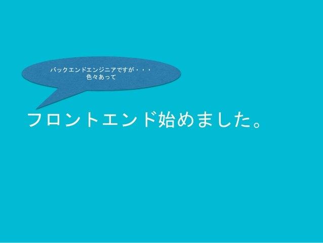 2016 03 05_yokohama_north Slide 3