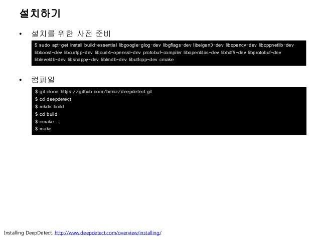 Auto-tagging on Elasticsearch (with 멜론 ES 검색 시스템 소개