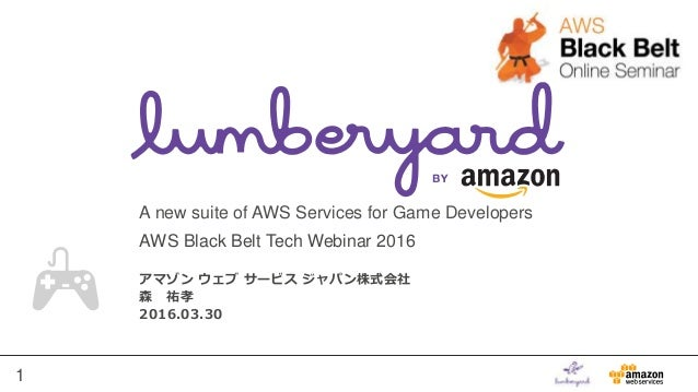 1 A new suite of AWS Services for Game Developers アマゾン ウェブ サービス ジャパン株式会社 森 祐孝 2016.03.30 AWS Black Belt Tech Webinar 2016