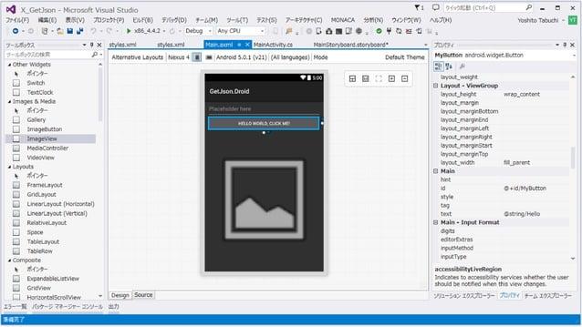 ネイティブ VS Forms Xamarin ネイティブ Xamarin.Forms UI 個別に記述 単一コードで記述(Xaml/C#) 使えるViewコントロールは少ないが Custom Renderer で自由にカスタマイズ API 10...