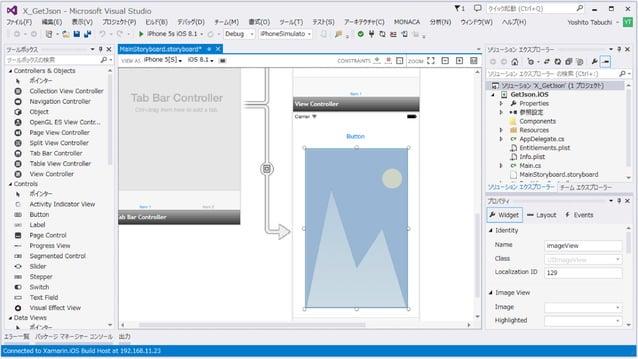 Xamarin.Forms • 構成 • PCL ライブラリ • Xamarin.Forms 本体。UI をここに。ロジックはこ こに纏めても別に PCL をもう一つ作っても可。 • Android プロジェクト • iOS プロジェクト • ...