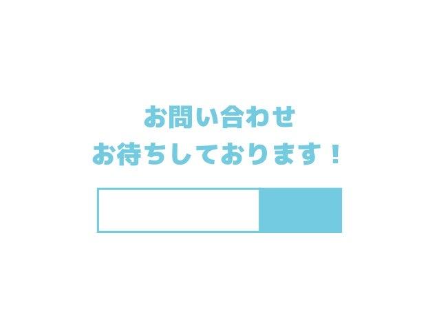 お問い合わせ お待ちしております! LogPush 検索