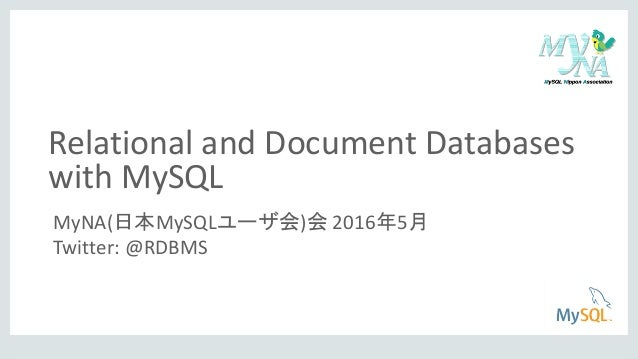 Relational and Document Databases with MySQL MyNA(日本MySQLユーザ会)会 2016年5月 Twitter: @RDBMS