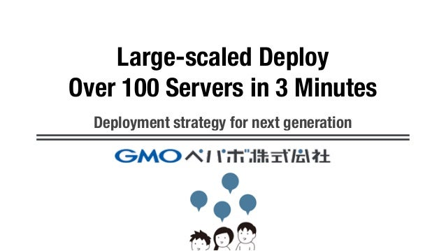 Large-scaled Deploy Over 100 Servers in 3 Minutes Deployment strategy for next generation