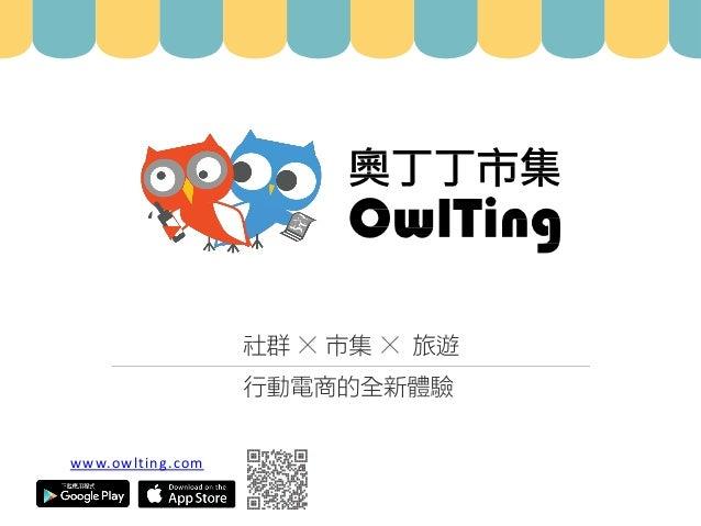 Owl Ring Com
