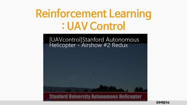 모두의연구소 Reinforcement Learning : UAV Control