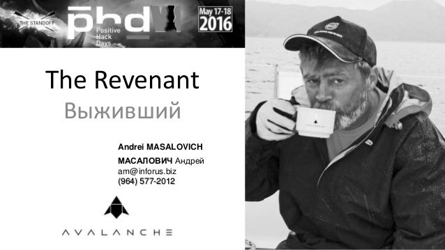 The Revenant Andrei MASALOVICH МАСАЛОВИЧ Андрей am@inforus.biz (964) 577-2012 Выживший