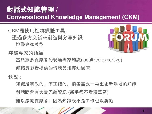 intinsic motivation for knowledge sharing Why individual share knowledge in the work -the effects of motivation and context yio knowledge-sharing motivation is plausible because our focus on.