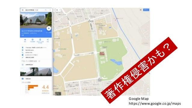 Google Map https://www.google.co.jp/maps