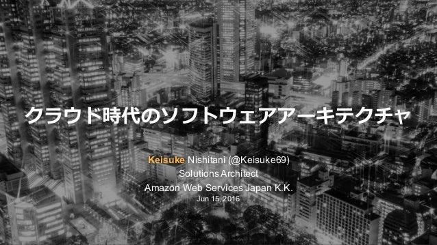 © 2016, Amazon Web Services, Inc. or its Affiliates. All rights reserved. Keisuke Nishitani (@Keisuke69) SolutionsArchitec...