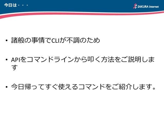 - 会社概要 株式会社 西日本花き