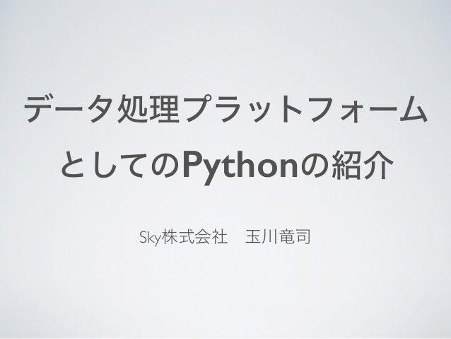 Python Sky