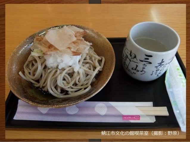 鯖江市文化の館喫茶室(撮影:野原)