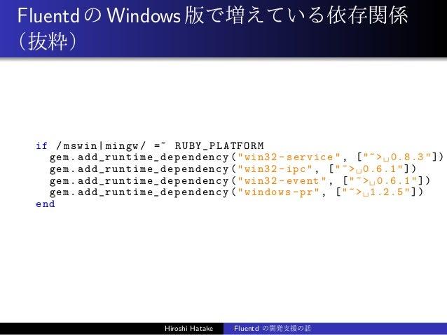 "FluentdのWindows版で増えている依存関係 (抜粋) if /mswin mingw/ =~ RUBY_PLATFORM gem. add_runtime_dependency (""win32 -service"", [""~> 0.8...."
