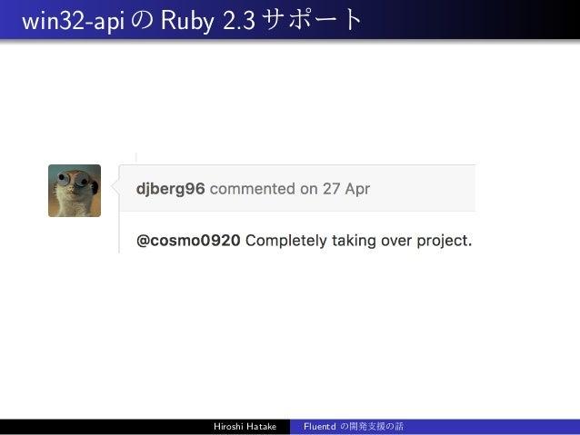 win32-apiのRuby 2.3サポート Hiroshi Hatake Fluentd の開発支援の話