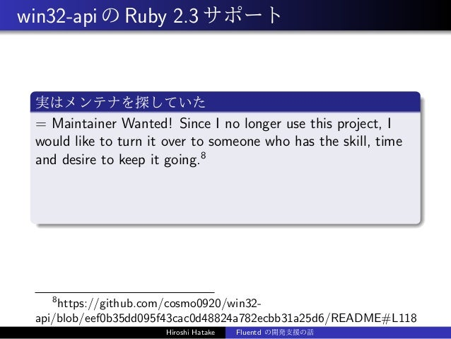 win32-apiのRuby 2.3サポート 実はメンテナを探していた = Maintainer Wanted! Since I no longer use this project, I would like to turn it over ...
