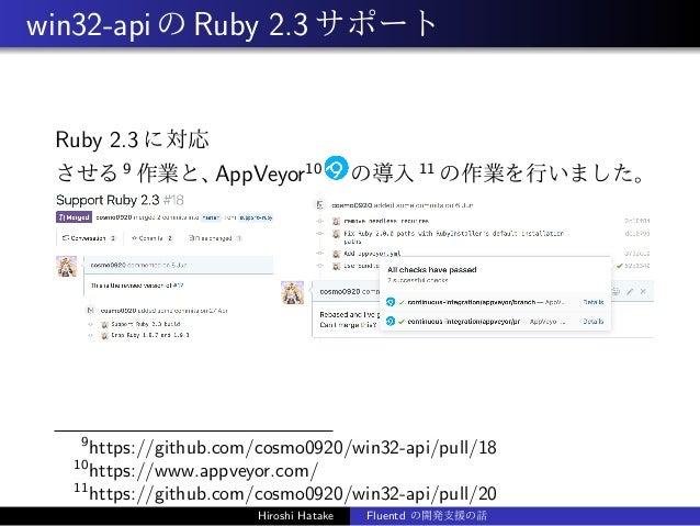 win32-apiのRuby 2.3サポート Ruby 2.3 に対応 させる9 作業と、AppVeyor10 の導入11 の作業を行いました。 9 https://github.com/cosmo0920/win32-api/pull/18 ...