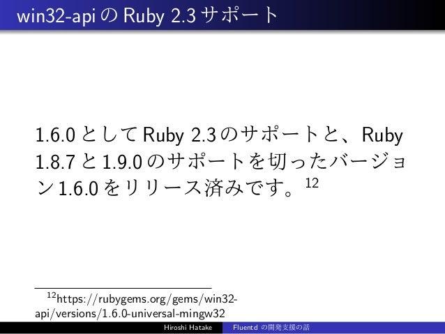 win32-apiのRuby 2.3サポート 1.6.0としてRuby 2.3のサポートと、Ruby 1.8.7と1.9.0のサポートを切ったバージョ ン1.6.0をリリース済みです。12 12 https://rubygems.org/gem...
