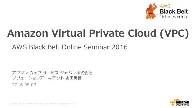 © 2016, Amazon Web Services, Inc. or its Affiliates. All rights reserved. アマゾン ウェブ サービス ジャパン株式会社 ソリューションアーキテクト...