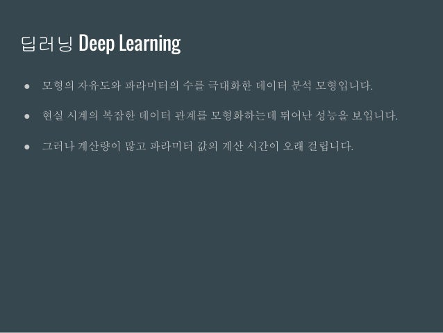 Theano 코드의 예 class ConvPoolLayer(object): def __init__(self, filter_shape, image_shape, poolsize=(2, 2), activation_fn=sig...
