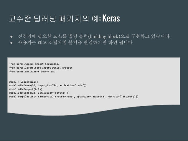 파이썬 데이터 분석 3종세트