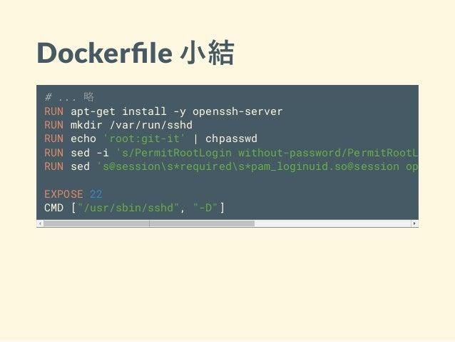 Docker le 小結 # ... 略 RUN apt-get install -y openssh-server RUN mkdir /var/run/sshd RUN echo 'root:git-it'   chpasswd RUN s...
