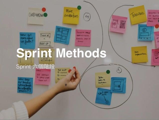 Sprint 六個階段 Sprint Methods