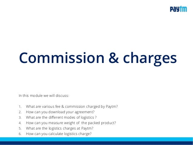 Commissions & charges at Paytm