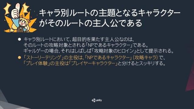 ゲームの序盤では、展示スペースを完全にコンピ研に取られていた 文芸部であったが、プレイヤー「キョン」が活躍をすることで、合法 的に取り戻すことができる。 時空間の修正が行われる度に『THE DAY OF SAGITTARIUS』の バージョンが...