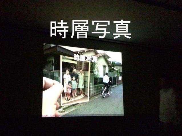 キロク乃キオク 人口1万6千人 北海道森町の場合 キロク乃キオクとはなにか アーカイブするワケ 記録と記憶の共有化 1 2 3