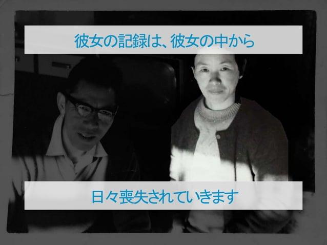 平成27年1月21日 北海道新聞道南版 朝刊 ウィキペディアタウンが 地元紙掲載後