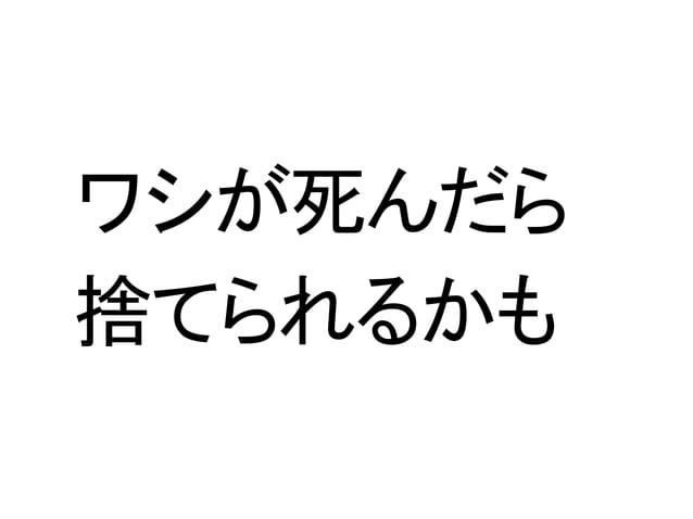 昔 話 ・伝 説 ・世 間 話 Images from Pixabay