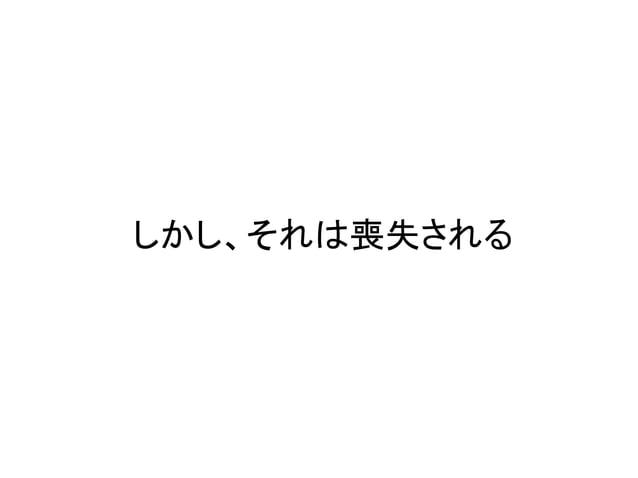共有 -SHAREING-