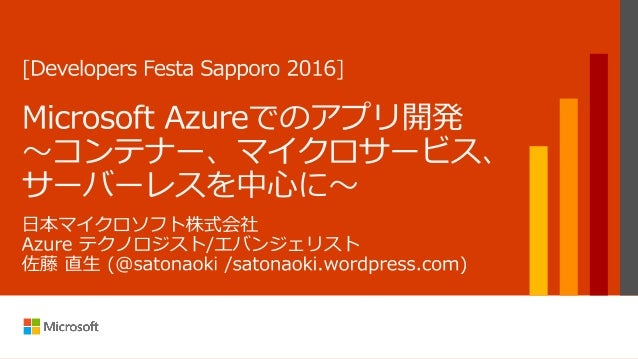 https://satonaoki.wordpress.com/