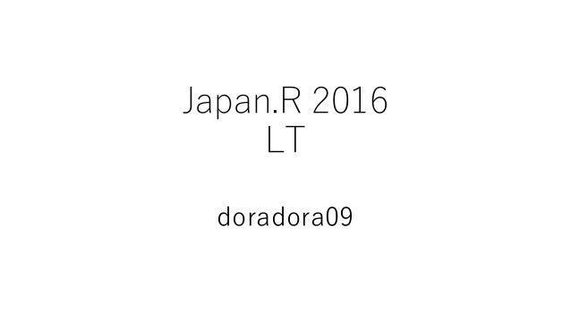 Japan.R 2016 LT doradora09
