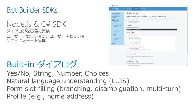 Bot Builder SDKs Node.js & C# SDK