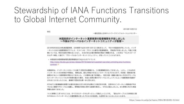 Stewardship of IANA Functions Transitions to Global Internet Community. https://www.nic.ad.jp/ja/topics/2016/20161001-01.h...