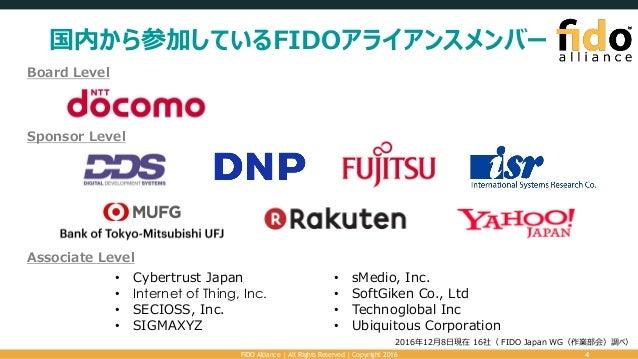 国内から参加しているFIDOアライアンスメンバー FIDO Alliance   All Rights Reserved   Copyright 2016 4 • Cybertrust Japan • Internet of Thing, In...
