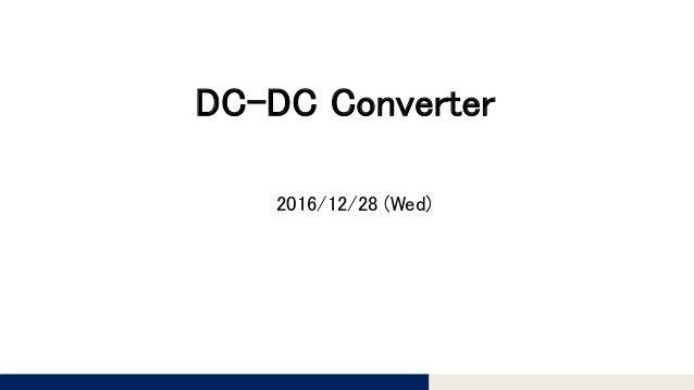 Tomomi Research Inc. DC-DC Converter 2016/12/28 (Wed)