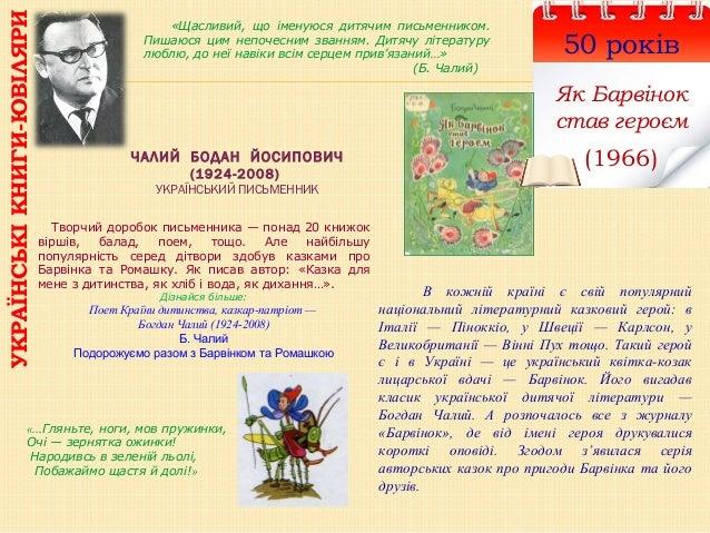 Математичний Конкурс Золотий Ключик 2013