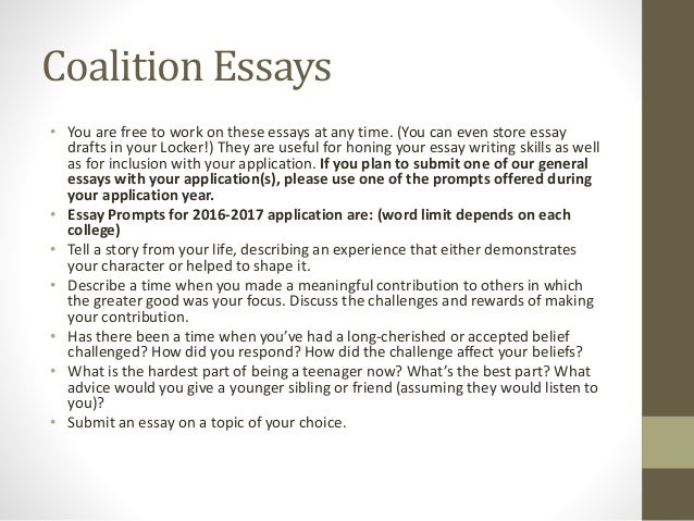 entrance essay prompt