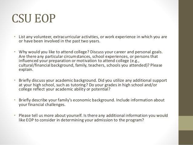 Do csu applications require an essay