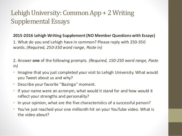 Getting To Know You The Purpose Of Each College Application Essay