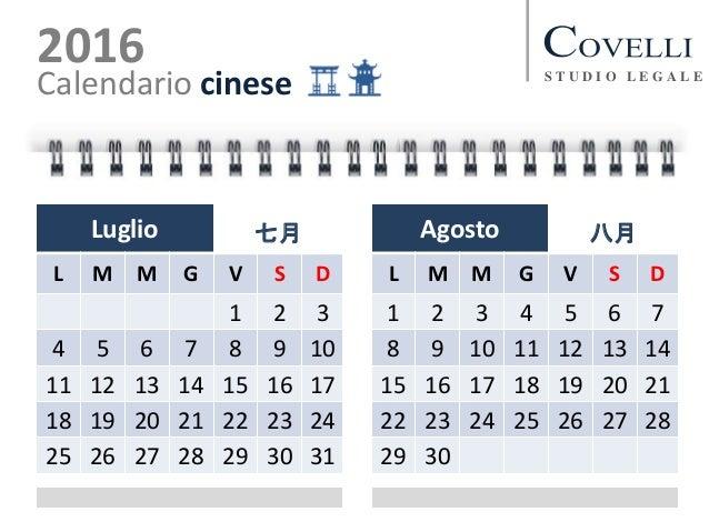 Calendario Luglio Agosto.2016 Calendario Cinese