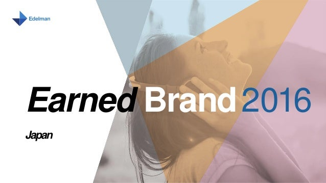 Earned Brand2016 Japan